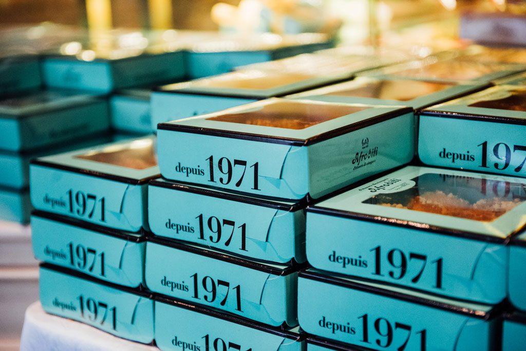 Afroditi patisserie grecque greek pastry montreal