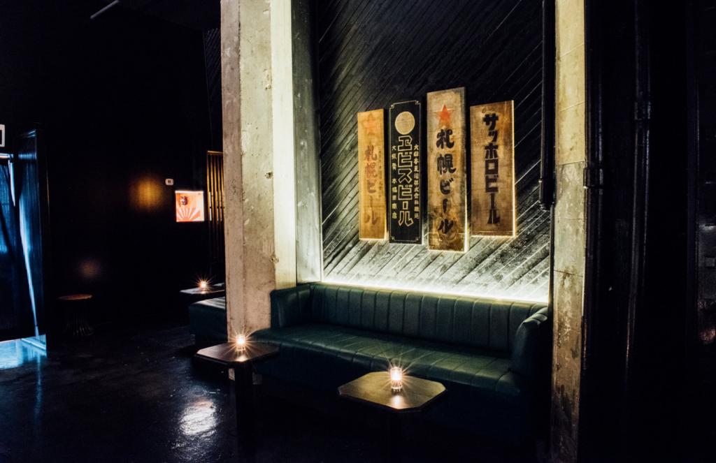 bars ou lon sentend parler gokudo montreal